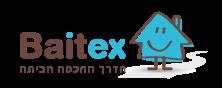 ביתאקס – Baitex